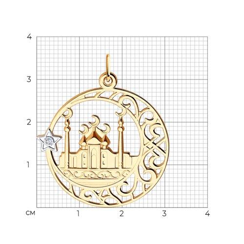 Подвеска мусульманская из золота с фианитом (034179) - фото №2