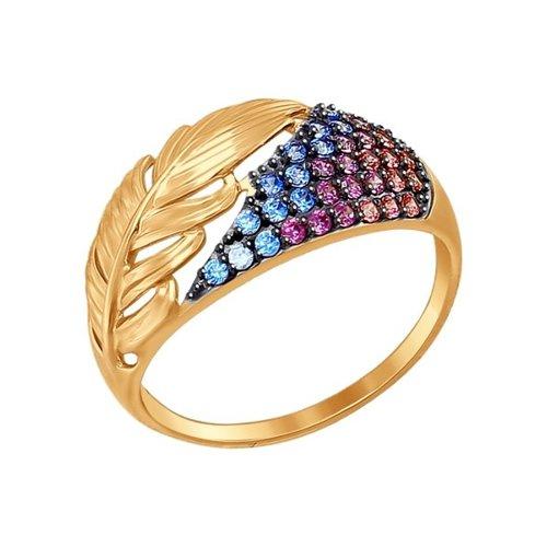 Кольцо из золота с голубыми и розовыми фианитами