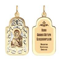 Иконка из золота с ликом Владимирской Божией Матери