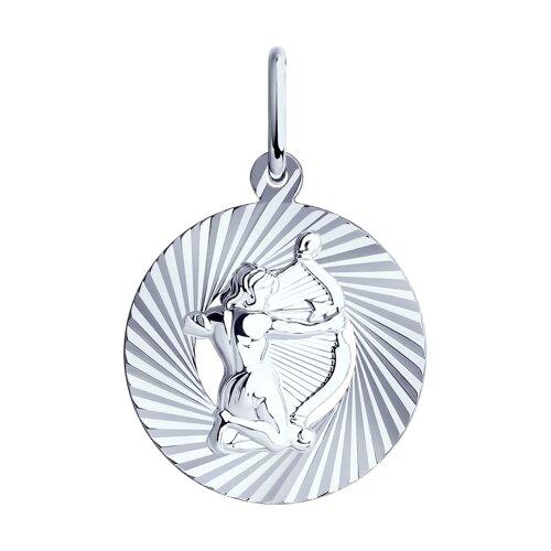 Подвеска «Знак зодиака Стрелец» из серебра