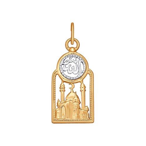Подвеска мусульманская из комбинированного золота