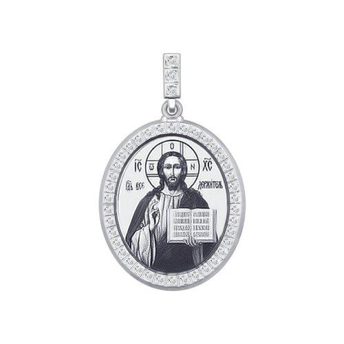 Серебряная нательная иконка «Господь Вседержитель»