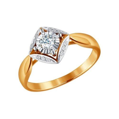 Золотое кольцо, украшенные бриллиантами SOKOLOV