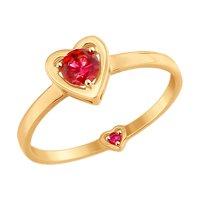 Золотое кольцо «Сердце»