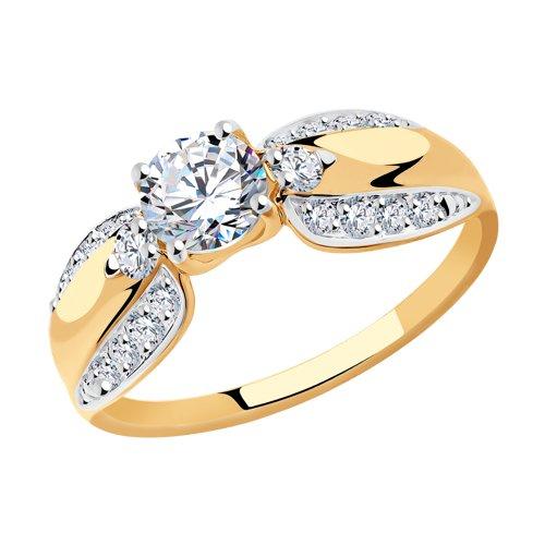 Кольцо из золота с фианитами (018317) - фото