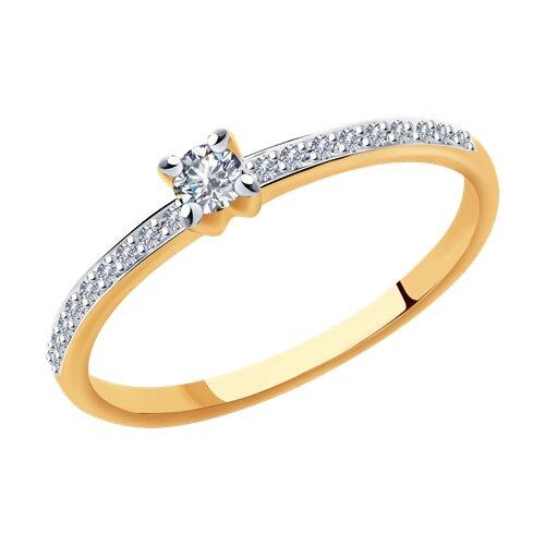 Кольцо из золота с бриллиантами (1011914) - фото