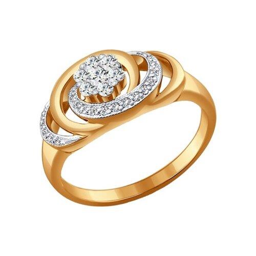 Кольцо из золота с бриллиантами (1010784) - фото
