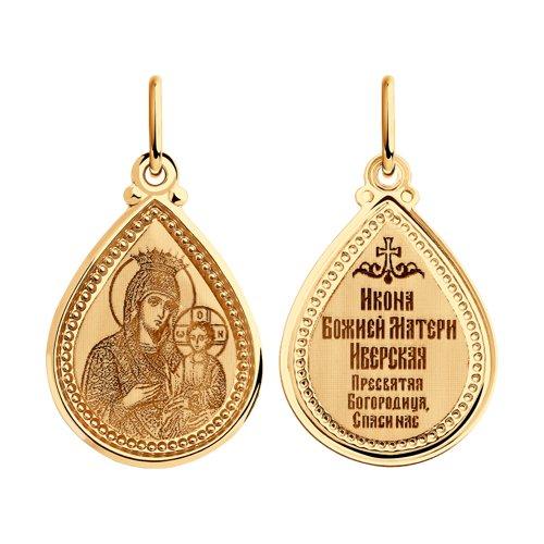 Подвеска из золота «Икона Божией Матери Иверская» (104172) - фото