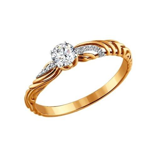 Кольцо из золота с бриллиантами (1011080) - фото