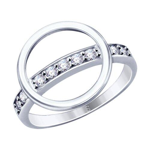 Кольцо из серебра с фианитами (94012789) - фото
