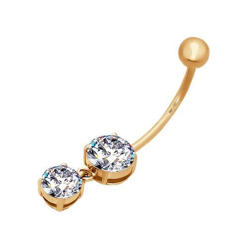 Пирсинг для пупка золотой классический пирсинг для носа с бриллиантом