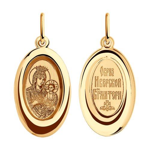 Подвеска из золота с ликом Иверской Божией Матери