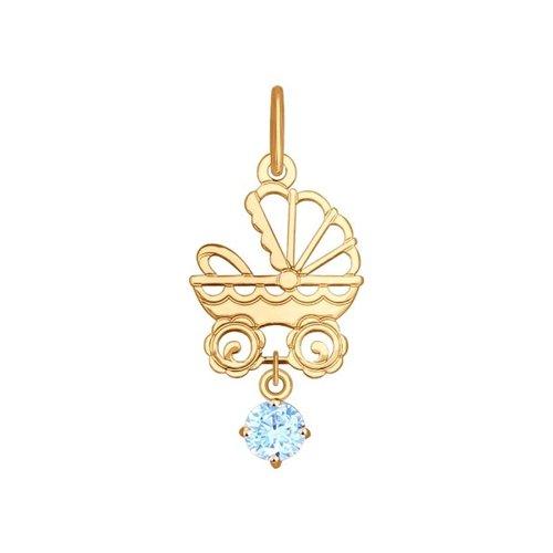 Подвеска из золота «Коляска» с голубым фианитом
