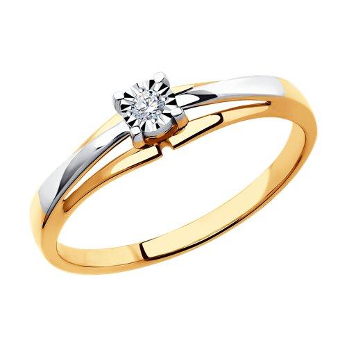 Кольцо из комбинированного золота с бриллиантом (1011559) - фото