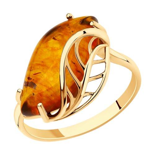 Кольцо из золота (715751) - фото
