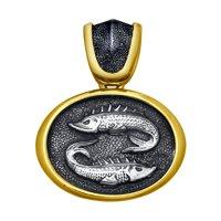 Подвеска «Знак зодиака Рыбы» из золочёного серебра