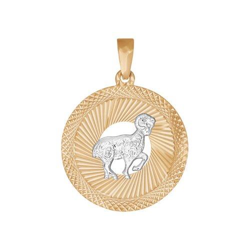 Подвеска «Знак зодиака Овен» с алмазной гранью