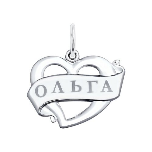 Подвеска Ольга из серебра с лазерной обработкой (94100052) - фото