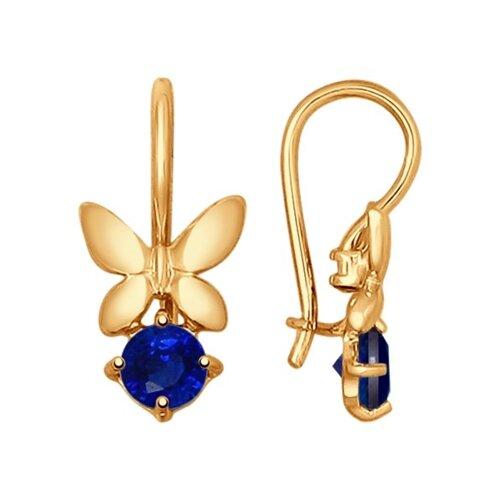 Серьги «Бабочки» из золота с корундами сапфировыми
