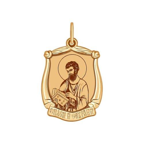 Иконка из золота с лазерной обработкой (103117) - фото