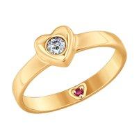 Кольцо из золота с бесцветным и красным фианитами