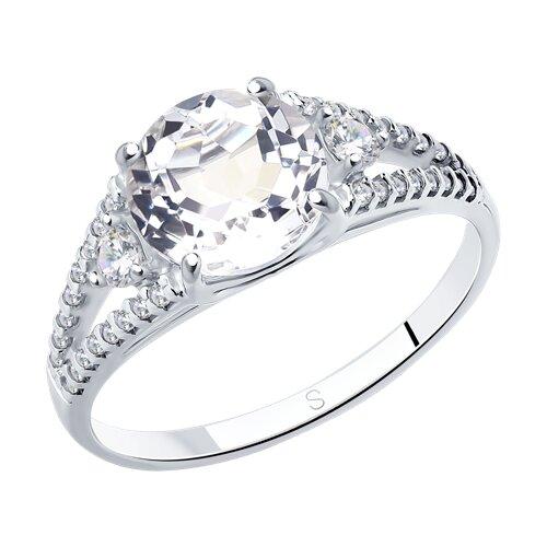Кольцо из серебра с горным хрусталем и фианитами (92011747) - фото