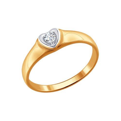 Помолвочное кольцо с сердцем (1110141) - фото