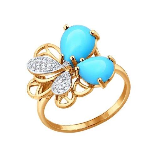 Кольцо из золота с бирюза и фианитами
