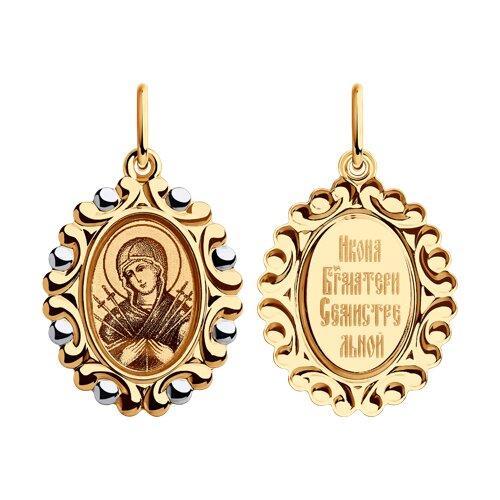 Подвеска из золота Икона Божьей Матери Семистрельная с эмалью и лазерной обработкой
