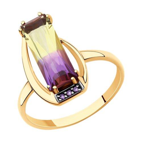 Кольцо из золота с ситаллом аметрин и фианитами