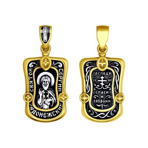 Иконка SOKOLOV из серебра с ликом Святого преподобного Сергия Радонежского андрей чхеидзе из жизни сергия радонежского эпизоды в изложении андрея чхеидзе