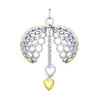 Раскрывающаяся серебряная подвеска «Два сердца»