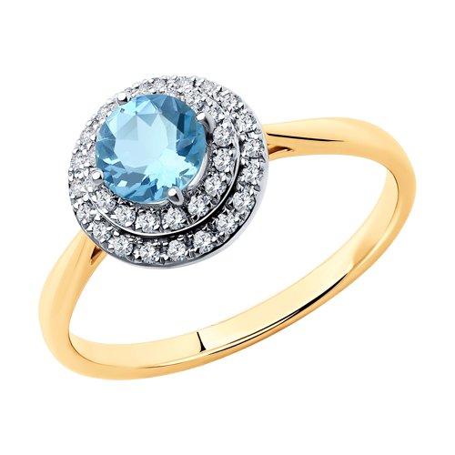Кольцо из золота с бриллиантами и аквамарином
