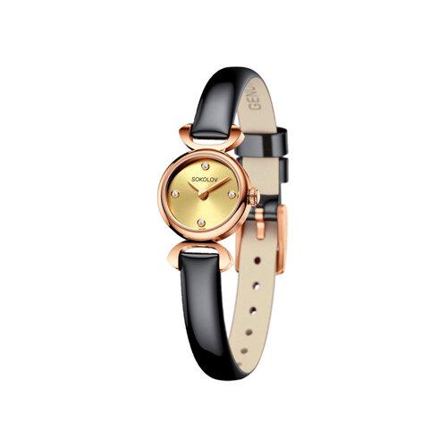 Женские золотые часы (212.01.00.000.02.05.3) - фото