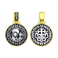 Иконка из золочёного серебра с ликом Казанской божией матери