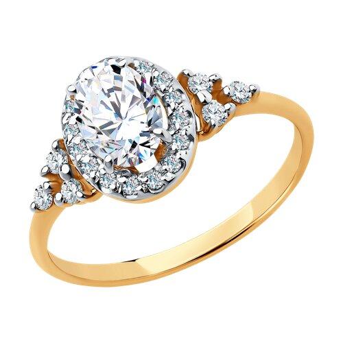 Кольцо из золота с фианитами Swarovski (81010468) - фото