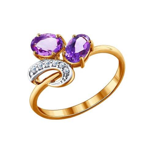 Кольцо SOKOLOV из золота с аметистами и фианитами стоимость