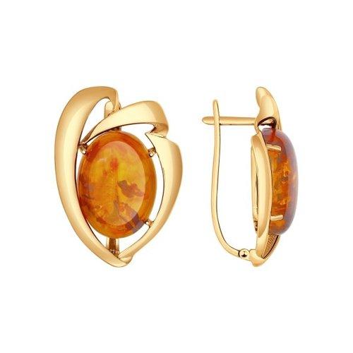 Серьги из золота с янтарём (пресс.)