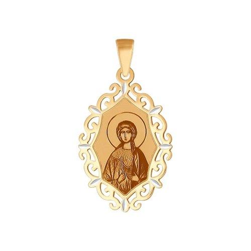 Золотая нательная иконка «Святая мученица Вера» (102372) - фото