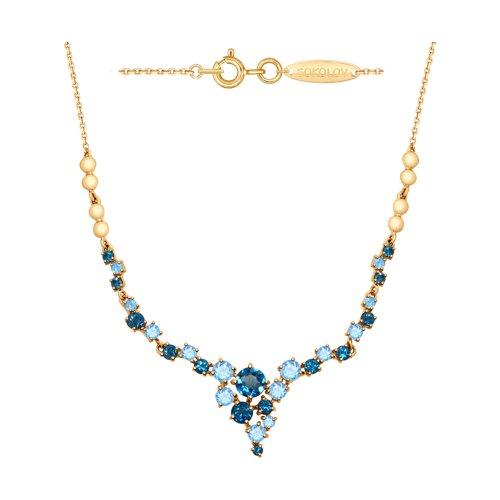 Колье из золота с голубыми и синими топазами (770141) - фото