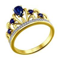 Кольцо из жёлтого золота «Корона»