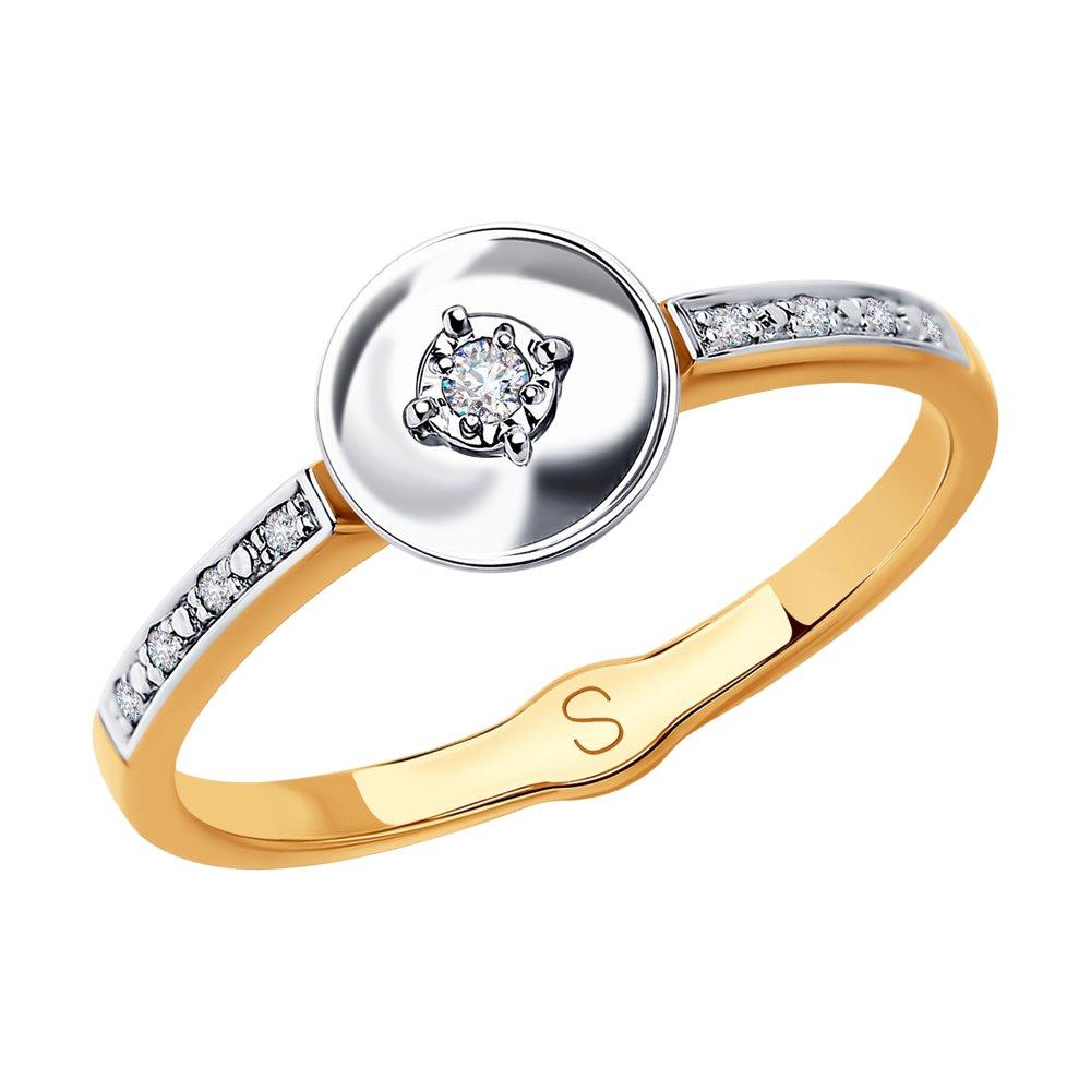 Кольцо SOKOLOV из комбинированного золота с бриллиантами кольцо с бриллиантами из розового золота valtera 73888