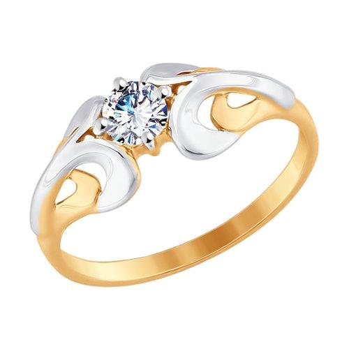 Кольцо из золота с фианитом (017650) - фото