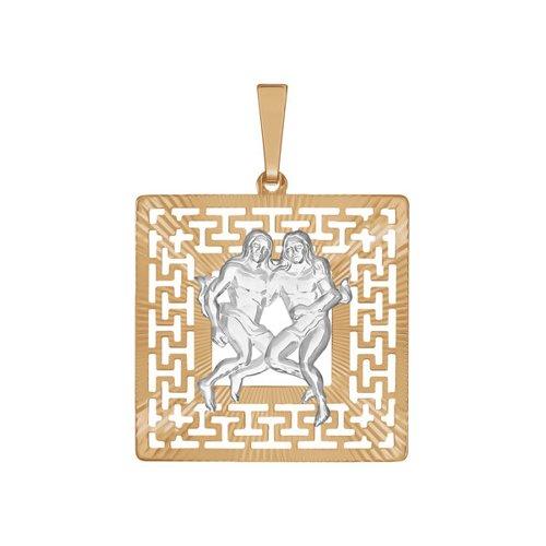 Фото - Подвеска «Знак зодиака Близнецы» с алмазной гранью SOKOLOV am 812 брелок знак зодиака близнецы латунь янтарь
