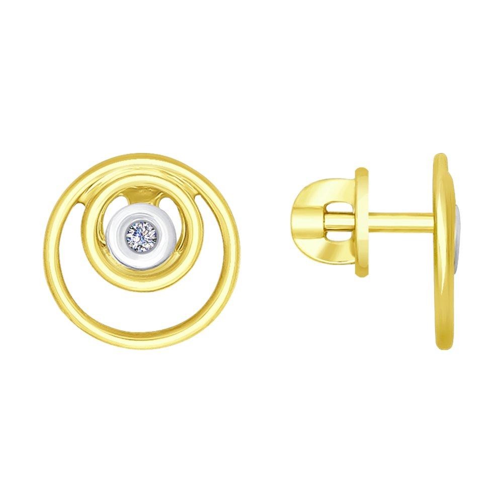 Серьги SOKOLOV из желтого золота с бриллиантами