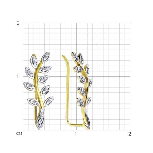 Серьги из желтого золота с фианитами (026267-2) - фото №2