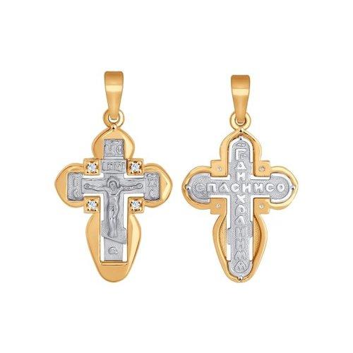 Крест из комбинированного золота с фианитами (121328) - фото