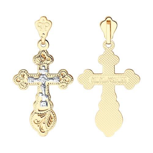 Православный крест с гравировкой (121148) - фото