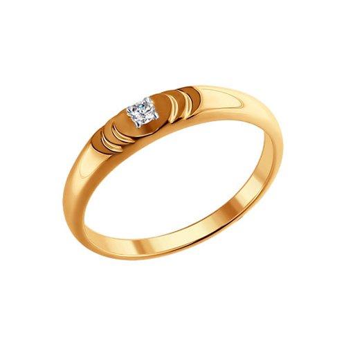 Обручальное кольцо SOKOLOV из золота с бриллиантом