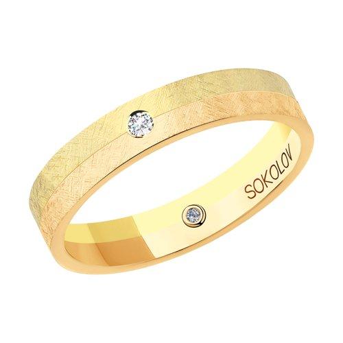 Кольцо из комбинированного золота (1114058-08) - фото